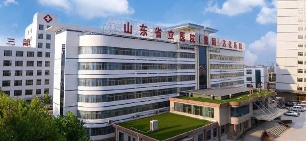 滨州市第二人民医院