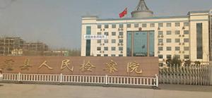 冠县人民医院